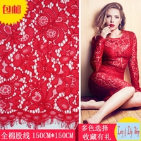 10Color high end wine red orange green black white cotton lace fabric August african cord french vintage lace fabric 1.5*1.5M/pc