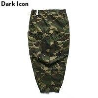 Camouflage Side Pockets Men S Pants Full Length 2017 Camo Harem Pants Men Hip Hop Pants