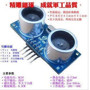 HY-SRF05 SRF05 Ultrasonic ranging module Ultrasonic sensor