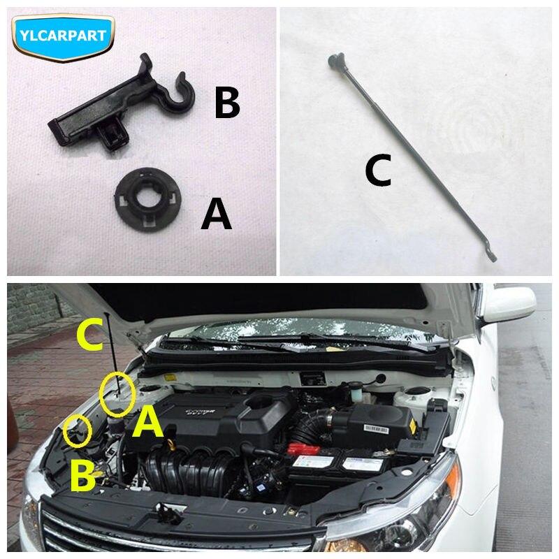 Genuine Volkswagen Hood Support Rod Retainer Clip Stay OEM 1U0823397