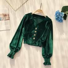 e0b23c058d0c Promoción de Blusa Diseños Para Damas - Compra Blusa Diseños Para ...