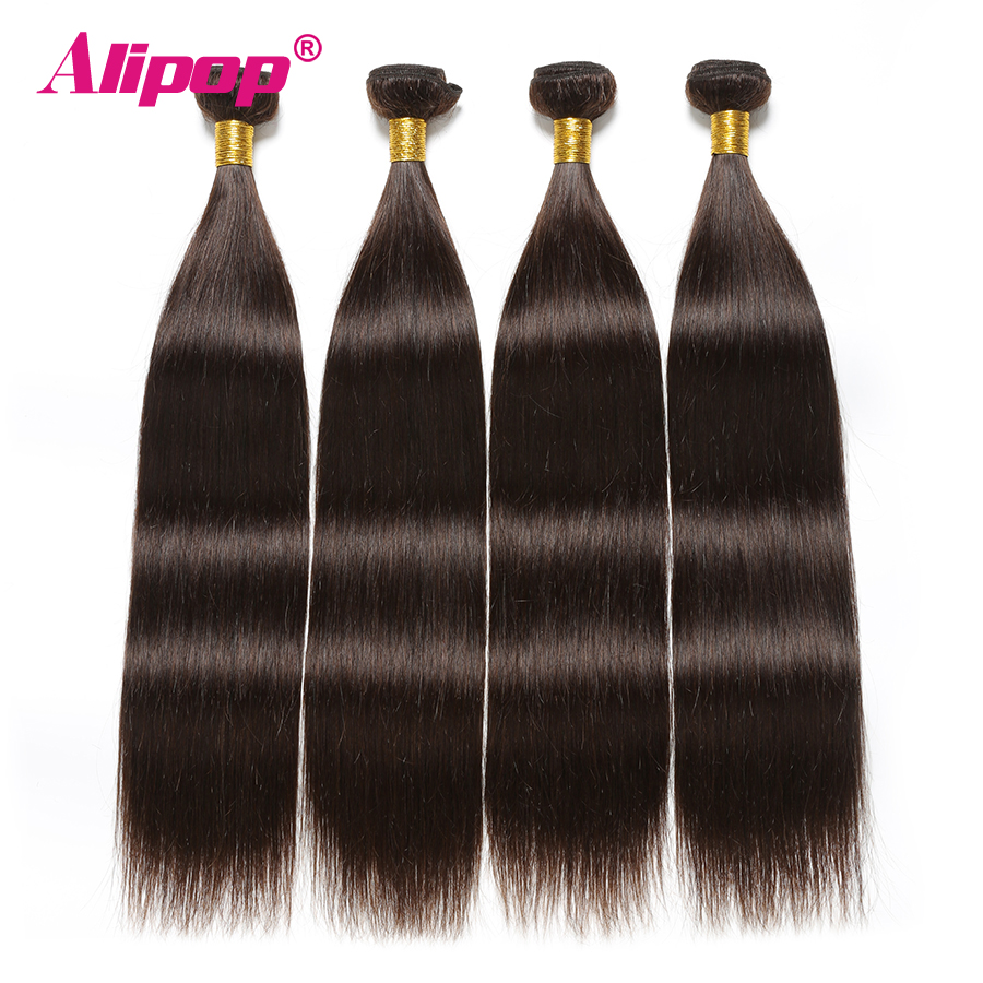 4 Bundles Straight Hair 2 Dark Brown Brazilian Hair Weave Bundles Alipop Human Hair NonRemy Bundle