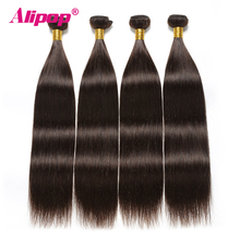 4 Bundles Straight Hair #2 Dark Brown Brazilian Hair Weave B