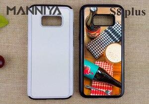 Image 2 - MANNIYA in Bianco 2D Sublimazione TPU + PC 2 in 1 Caso duro per Samsung Galaxy S10 S20 Nota 9 Note 10 con Inserti In Alluminio 50pcs