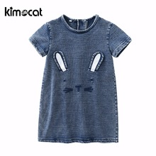 Kimocat Baby Girl Clothes Toddler Kids Baby Girls Dress Princess Party Pageant Wedding Tutu Dress ClothesSummer Dress Clothes baby girl clothes princess dress clothes short sleeve lace bow ball gown tutu party dress toddler kids fancy dress 0 7y