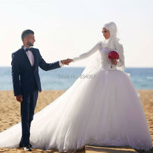 Spandex Long Sleeve Muslim Wedding Dress 2017 Beads Lace Appliques Ball Gown Arabia Hijab Bride Wedding Dresses abiti da sposa