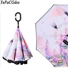 Car Reverse Umbrella Creative Germany Illustration Stand Up Hands Free