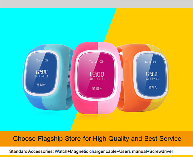 D14  Children Kids SIM Smart Watch Anti-lost Kid Watch Alarm for IOS Android GPS Tracker for Children