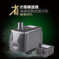 تغيير فلتر خزان المياه مضخة غاطسة مضخات الحوض المنتجات مع قوة 22 واط خاص رئيس 2.0 متر التدفق 1200l/h