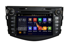 NEW FREE GIFTS 1024*600 Quad Core Android 5.1 Fit TOYOTA RAV4 2006 2007 2008 2009 2010 2011 2012 Car DVD Player GPS Radio DVD