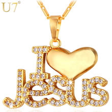 "U7 Necklace CZ Jesus Heart Pendant & Chain ""I Love Jesus"" Gift For Women/Men Silver/Gold Color Christian Jewelry Necklaces P610(China)"