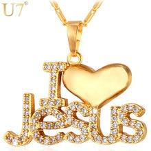 U7 Necklace CZ Jesus Heart Pendant & Chain
