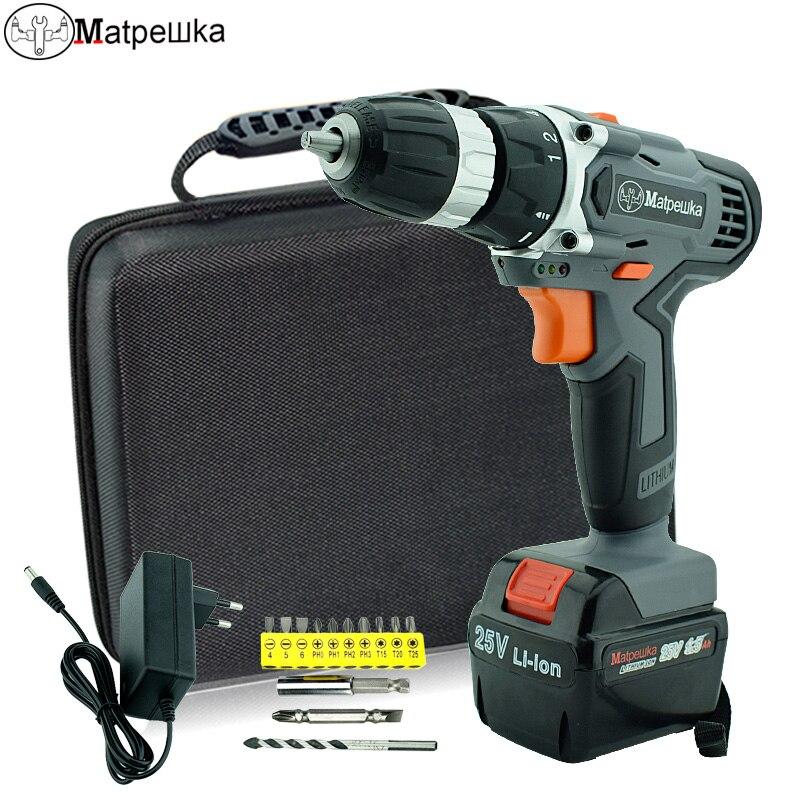 25 v perceuse électrique multi-fonction électrique tournevis ménage rechargeable perceuse électrique outil 1 batterie + 13 cadeaux