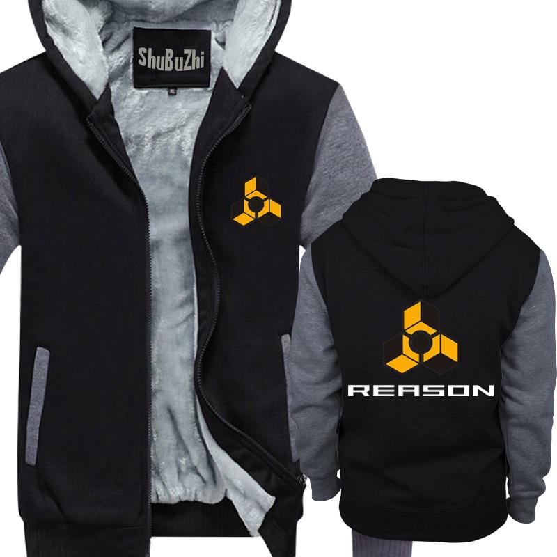 Grund Logo hoody Propellerheads Produzent DJ Techno Kult div. Farb männlichen dicken hoodies mode marke winter jacke mantel