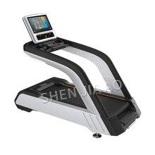 220 В Коммерческая беговая дорожка Беговая машина для фитнеса или дома ультра-тихий Многофункциональный тренировочный спортивный фитнес-оборудование