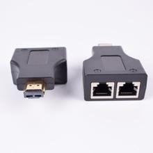 2 חתיכות HDMI Extender עם 2 RJ45 יציאות, הארכת כדי 30m מעל חתול 5e CAT6 UTP LAN Ethernet כבל עבור HDTV HDPC