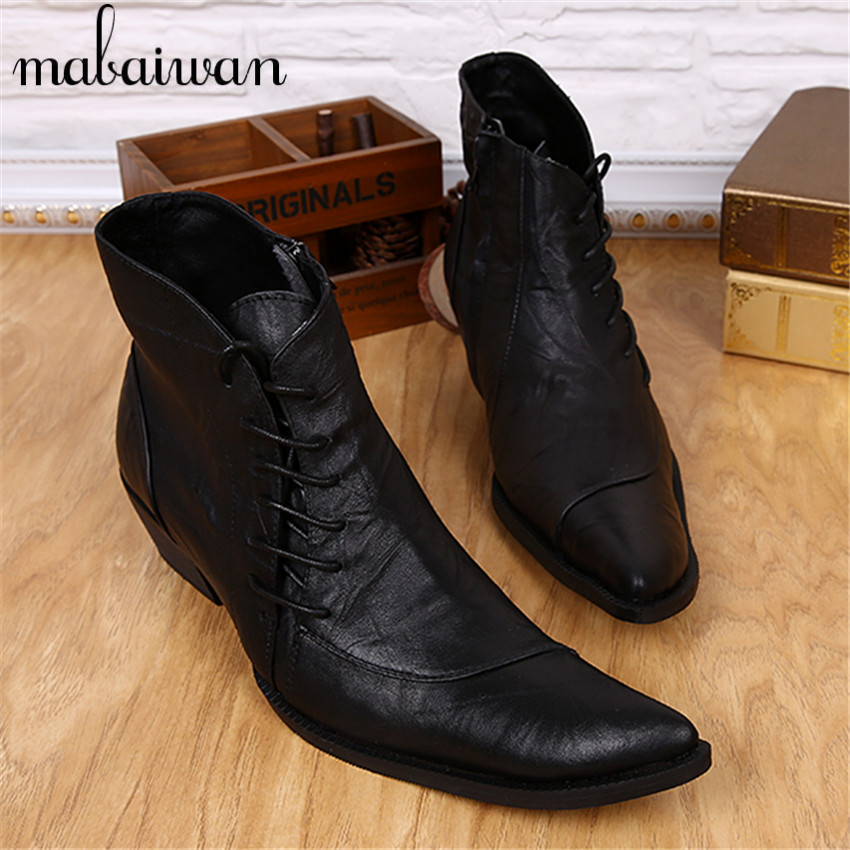 Black military style dress shoes