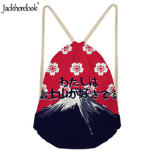 Jackherelook Drawstring Bags Women Mount Fuji Brand Design Small Men Casual Backpack Canvas Travel Girls Beach Yoga Shoulder Bag