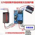 Универсальная защитная пластина для разряда батареи  12 В  можно автоматически восстанавливать выходное напряжение