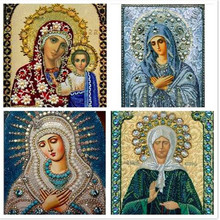 5d Diy Diamond Painting Religion Cross Stitch Embroidered Mosaic Set Religious Rhinestone Gift