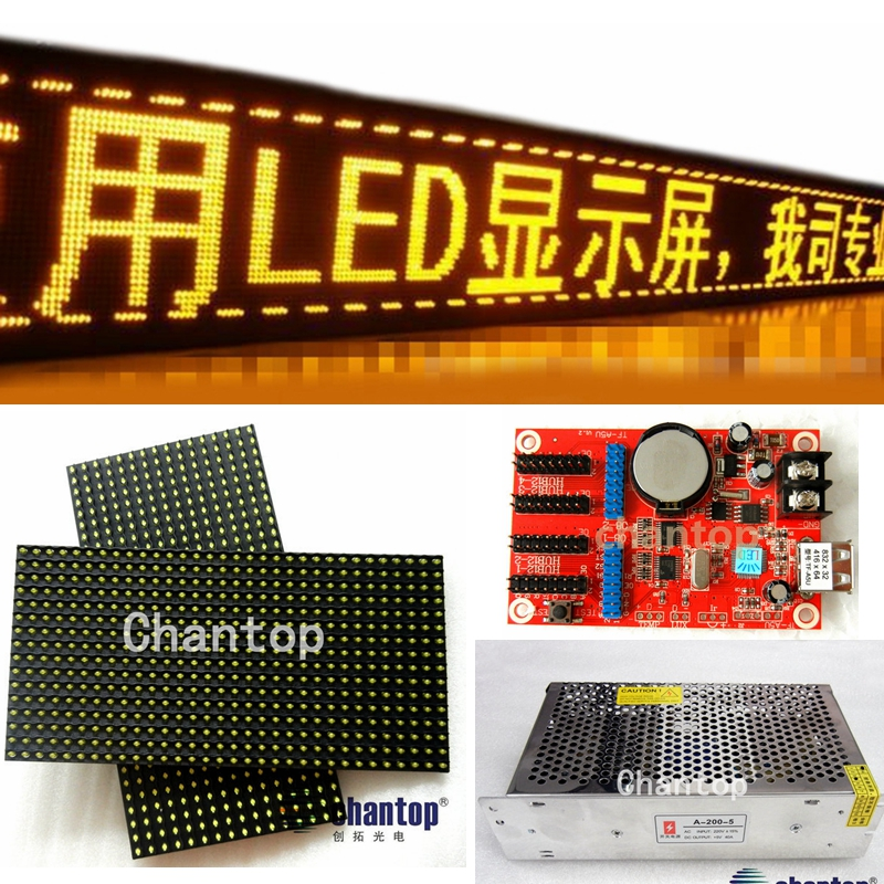 Free shipping 20pcs P10 semi-outdoor Yellow color led channel sign module+2pcs led power supply switch+1pcs USB led controller