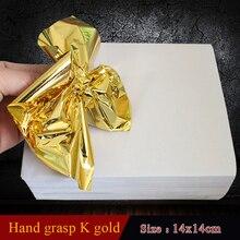 100 шт. Тайвань рук понять k блестящий имитация сусальное золото, позолота цвет как 24 К золото