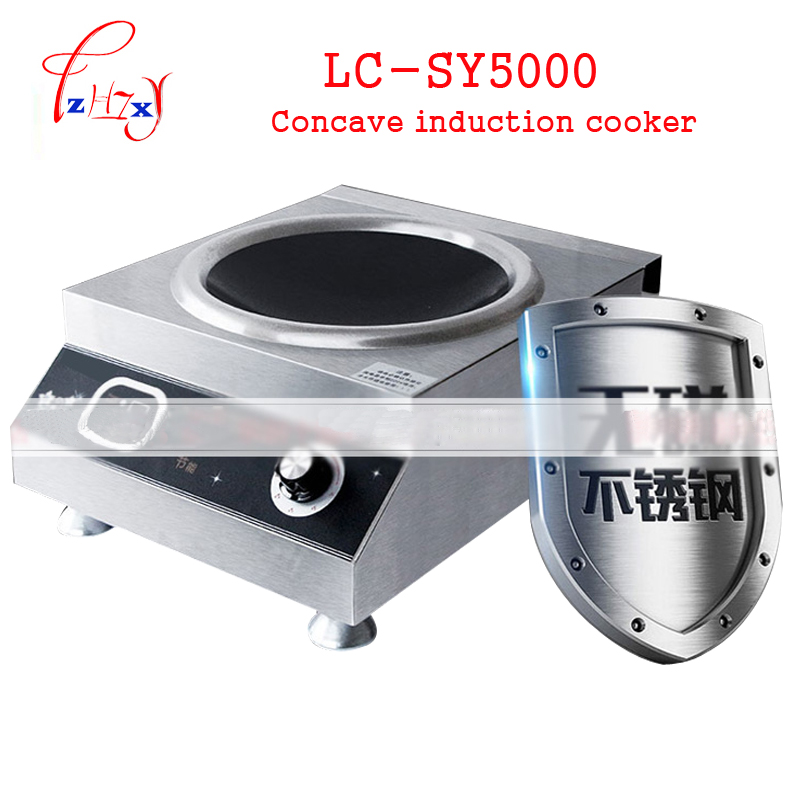 все цены на Commercial Electromagnetic oven Concave induction cooker 5000W power household Electromagnetic furnace cooking Heat food 1pc онлайн