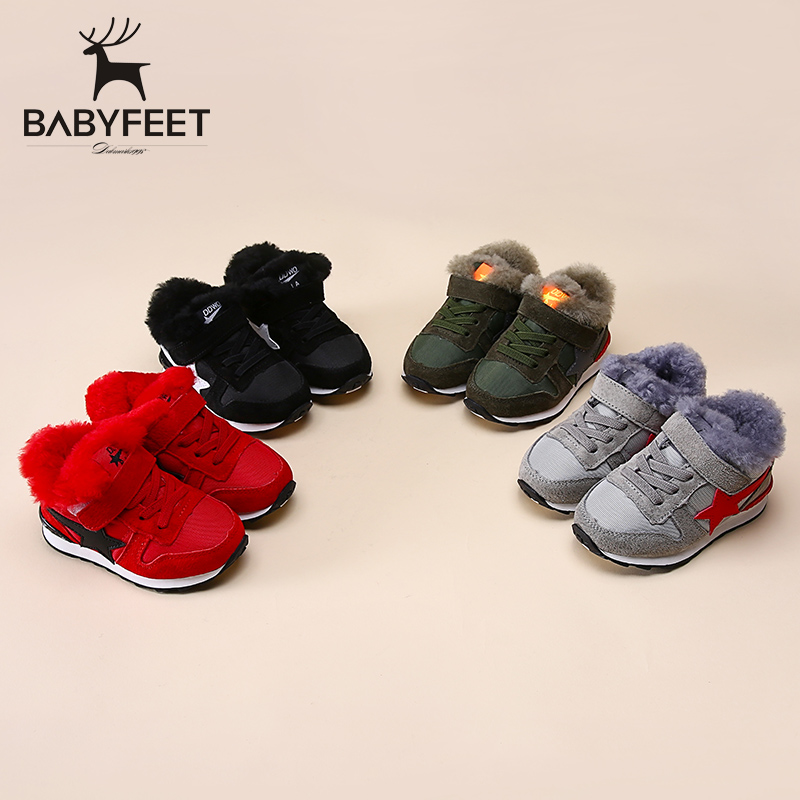 Winter Children sneakers 1-2 years old baby enfant cotton shoes girls velvet casual warm snow shoes for boys kids sports shoes babaya new children sport shoes casual pu leather white running shoes for 4 12 years old boys and girls kids sneakers size 26 37