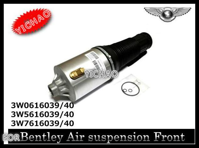 PARA Bentley kit de reparación de la Suspensión de aire Frontal derecho por debajo de aire suspensión amortiguador coilover suspensión neumática strut para phaeton