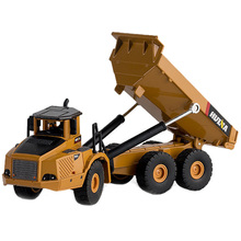 HUINA 1:50 Alloy Articulated Dump Truck Model Toys, High Imitation Engineering Vehicle Model, Metal Diecasting