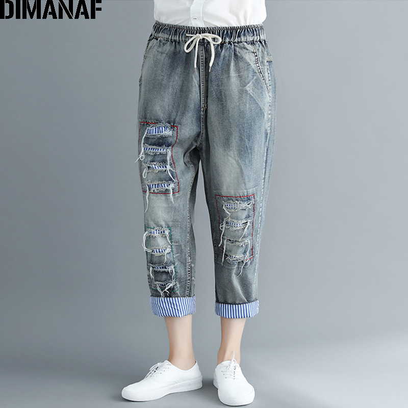 DIMANAF Women Long Pants Female Lady Trousers Vintage Denim Jeans Patchwork Hole Elastic Waist Autumn Loose