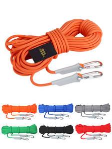 XINDA Rope Cord Climbing-Cord Rock Outdoor Professional 10M 2600lbs High-Strength