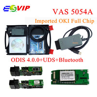5pcs Lot DHL Free VAS 5054A ODIS V3 0 3 Bluetooth Support UDS Protocol 5054A Lowest