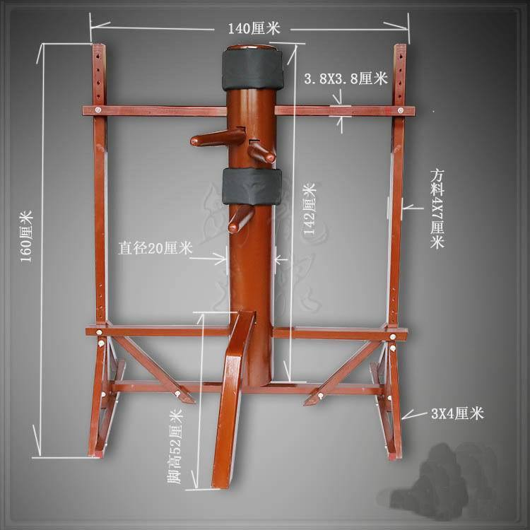 [Art martial de Maira] livraison gratuite beaux cadeaux, cadre en palissandre type aile Chun artisanat factice en bois fabriqué