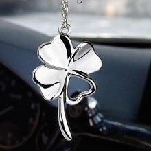 Полый Клевер хромированная металлическая подвеска с эмблемой Alfa Romeo Love Heart 4 Leaf Clover Healty богатство символ удачи автомобиля зеркальный орнамент