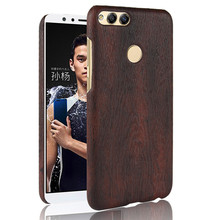 SuliCase Leather Case for Huawei Honor 7x Wood Grain Hard Cover Honor7X Mate SE PC Frame