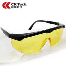 Yellow Brighten Safety Glasses Anti-UV Airsoft Work Protective Goggles Laboratory Outdoor Sport  Eyeglasses Free Shipping 2004Y