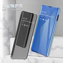 Thông minh Gương Lật Ốp Lưng Điện thoại Samsung Galaxy S9 S10 S8 Plus S10E A30 A50 A70 A750 Clear View Cover dành cho Galaxy Note 10 9 8 Pro