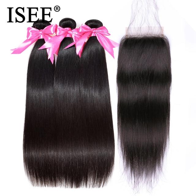 ISEE 髪ペルーストレートヘアの束でレミー人間の髪バンドルと閉鎖 3 バンドルと閉鎖自然の色