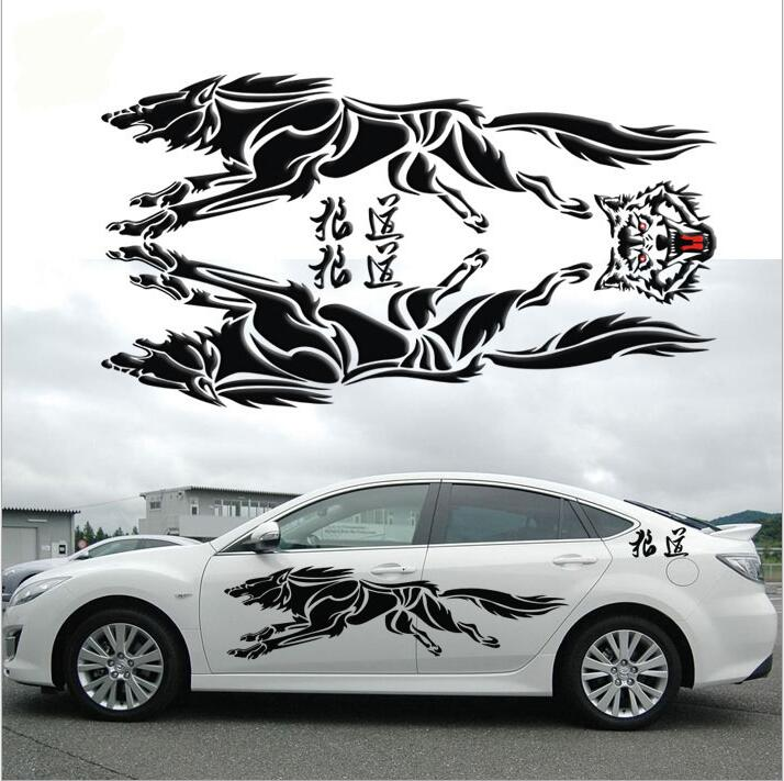 A Full Set Car Styling Car Body Reflective Waterproof Personalized