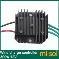 10pcs Lot Of Wind Charge Controller 300W 12V Wind Regulator
