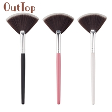 2017 NEW 1 PC Eye Shadow Foundation Eyebrow Lip Brush Makeup Brushes Tool 0323D