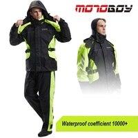 Бесплатная Доставка 1 компл. Водонепроницаемый светоотражающие куртка и брюки внедорожных мотокроссу плащ дождь брюки костюм мотоциклов п
