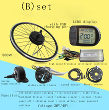 цена на 500W36V/48V electrci bicycle motor kit Modified electric bicycle kit E-bike accessories