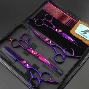 Image 1 - 6 дюймов профессиональные ножницы для стрижки волос, ножницы для стрижки, филировочные изогнутые ножницы, набор инструментов для парикмахерской