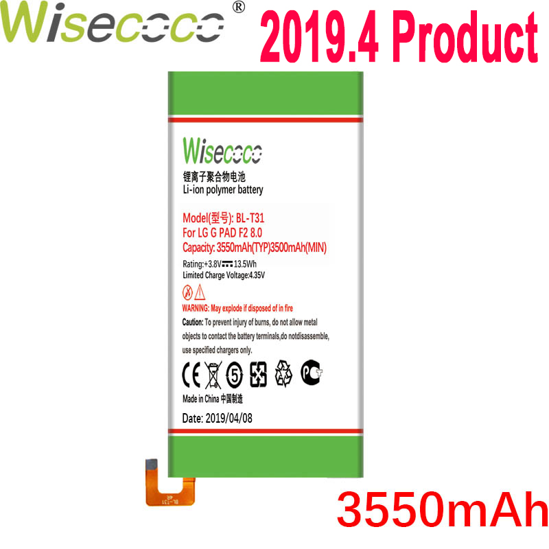 Wisecoco 3550mAh BL-T31 Battery For LG G PAD F2 8.0 LK460 SPRINT Phone High Quality Latest Production Battery+Tracking Number image
