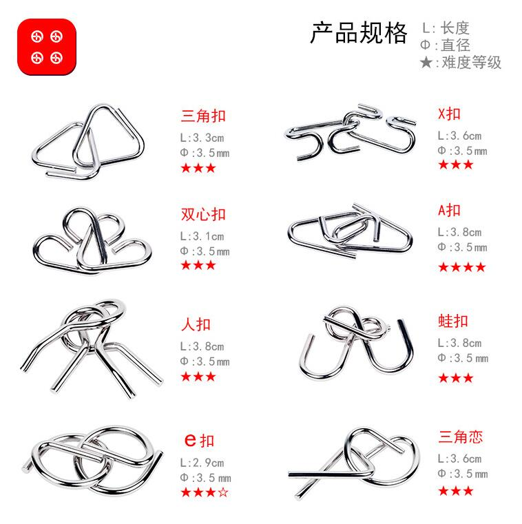 8PCS/Set Materials Metal Montessori Puzzle Wire IQ Mind Brain Teaser Puzzles for Children Adults Anti-Stress Reliever Toys GYH 6