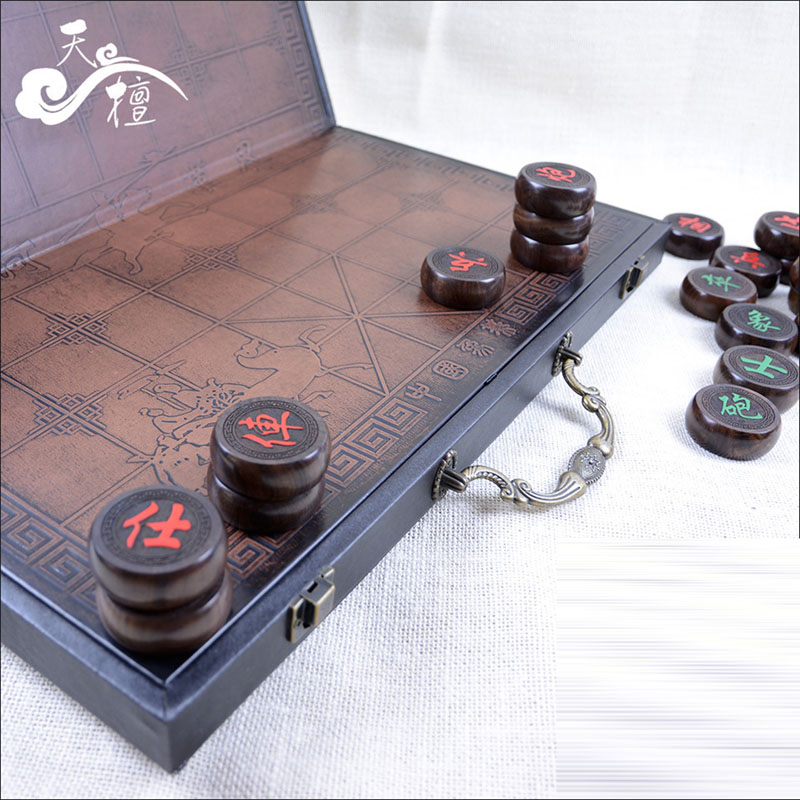 BSTFAMLY Chinese Chess Rosewood Fold 32Pcs/Set Old Game of Go Xiang Qi International Checkers Folding Toy Gifts No Magnetic LC18