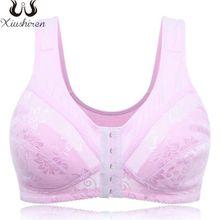 2f94b2a6c3 Xiushiren Soft Cup Shoulder Comfort Bra Cotton Full Figure Soutien gorge  Women Wirless Underwear Plus Size