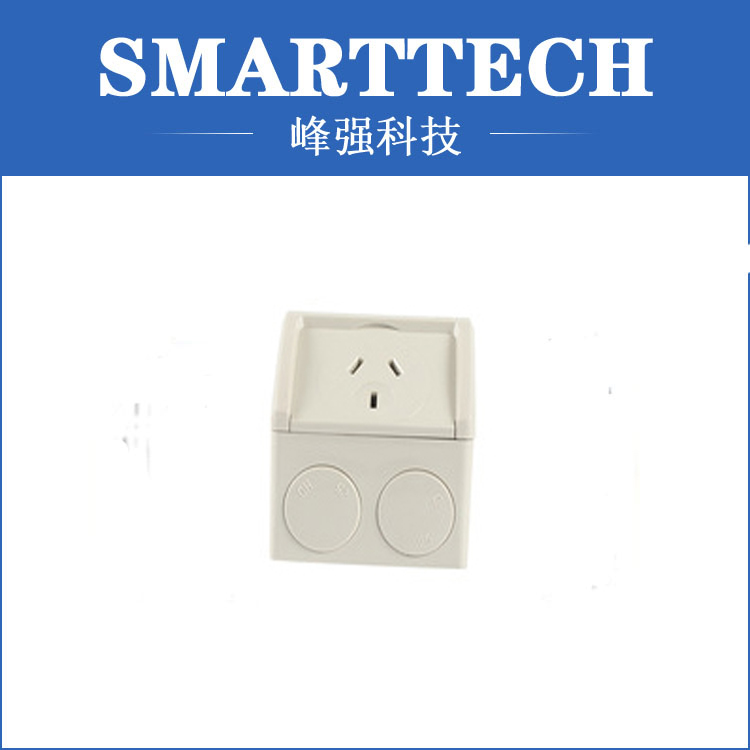 Household electric product Tripod socket plasic enclosure mould high tech plastic electric torch enclosure mould